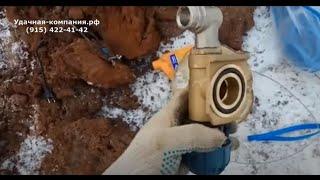 Обвязка скважины с адаптером в зимнее время
