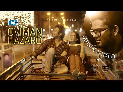 Oviman Hazaro By Tahsin Ahmed   Bangla Hit Songs 2016