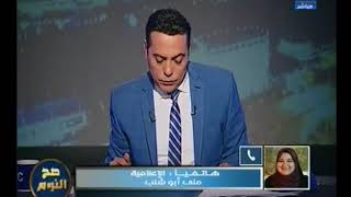 الاعلاميه مني ابو شنب تكشف حقيقة تصريحاتها التي اشعلت السوشيال ميديا لإتهام الزوجات المصريه بالخيانه