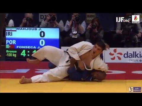 Judo 2016 Grand Prix Dusseldorf: Mahjoub (IRI) - Fonseca (POR) [-100kg] bronze