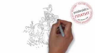 Как нарисовать слона в джунглях(Как нарисовать поэтапно карандашом за короткий промежуток времени понравившегося персонажа или предмет...., 2014-06-29T08:26:05.000Z)