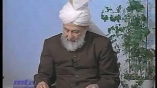 Tarjumatul Quran - Surah al-Rahman [The Gracious]: 35 - 69