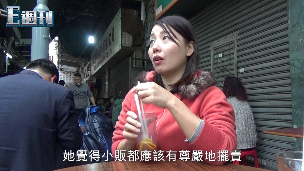 小麗老師 尋找樽鹽的故事 - YouTube