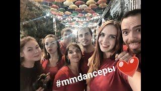 Клип   MMDance - Кружит