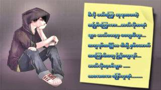 myanmar good song and sad song