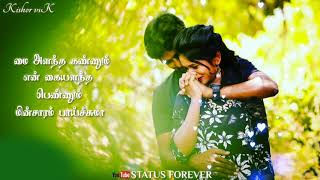 Sollava Sollava Oru Kadhal Kathai Song Whatsapp Status | Maha Prabhu Movie | Whatsapp Status Tamil