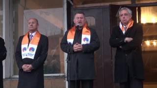 """Блок """"Оганян-Раффи-Осканян"""" в Севане"""