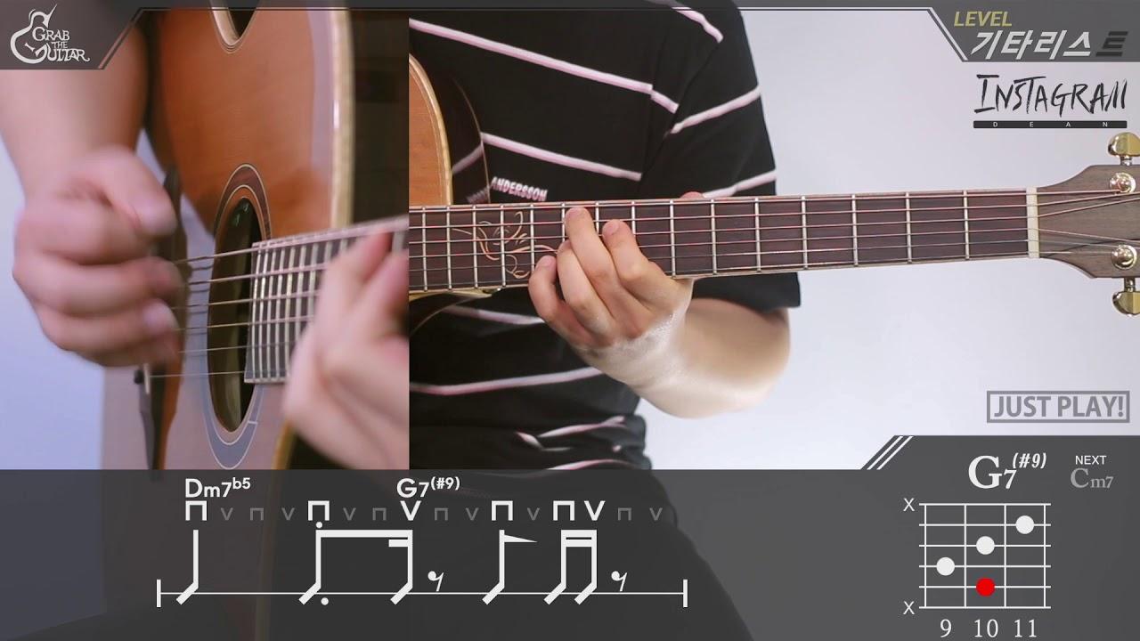 [Grab the Guitar] Instagram (인스타그램) - DEAN (딘) [Guitar Cover]