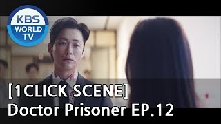 IT WAS NamKoongMin's PLAN AFTER ALL[1ClickScene/DoctorPrisoner, Ep 12]