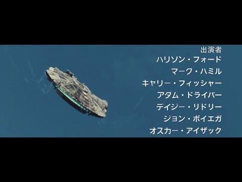 Star Wars Anime Style Opening JPOP MV Colors  Flow