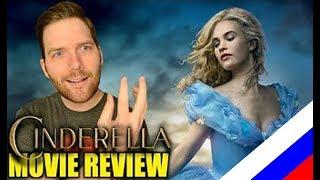 Chris Stuckmann - Золушка (Обзор фильма, Cinderella, RUS VO)