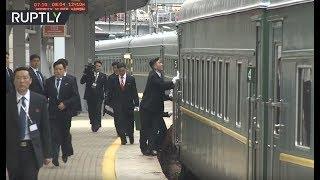 بالفيديو.. شاهد كيف تصرف حراس زعيم كوريا الشمالية لحظة وصول قطاره لفلاديفوستوك