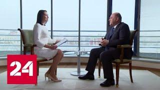 """Смотреть видео Программа """"Налоги"""" от 26 ноября 2019 года - Россия 24 онлайн"""