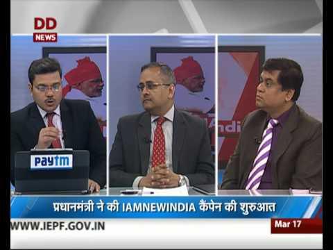 #IAmNewIndia: India of Job Creators (17/03/17)