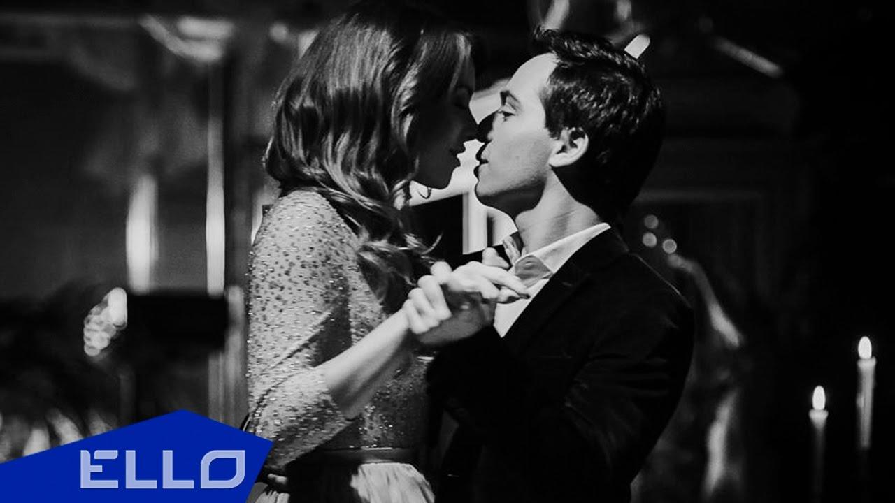 Родион ГазмановЛюси минус Скачать mp3 песни бесплатно