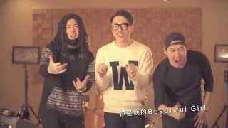 【SKULL&HAHA】Beautiful Girl (feat.權正烈of 10cm) 官方全曲中字MV (韓國雷鬼組合 2015年最新單曲)