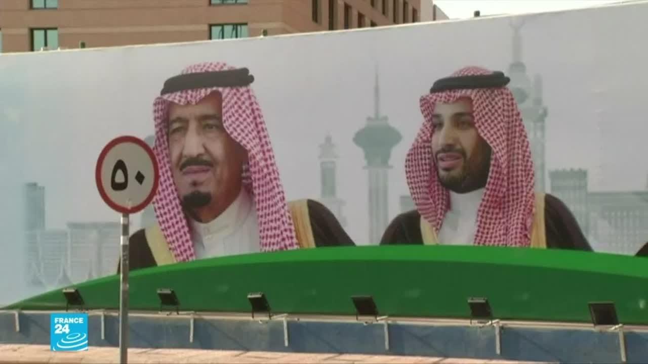 تقرير مقتل خاشقجي: دعوى قضائية ضد الأمير محمد بن سلمان ومسؤولين سعوديين  - نشر قبل 50 دقيقة