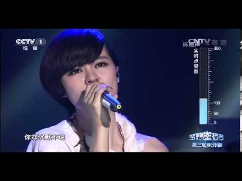 梦想星搭档第五期歌_[梦想星搭档]第5期 歌曲《我是不是你最疼爱的人》 演唱:潘越云 ...