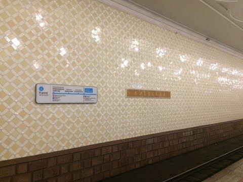 """3 станции метро """"Киевская"""" у Киевского Вокзала"""