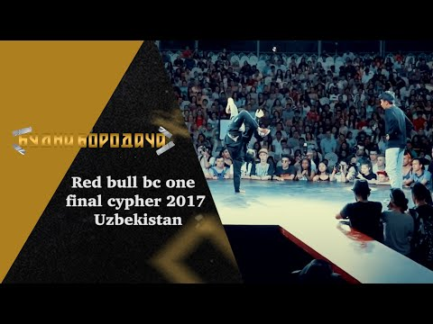 #20 Red bull bc one final cypher 2017 Uzbekistan Ташкент, bboy Robin top9 crew, bboy Jhon.