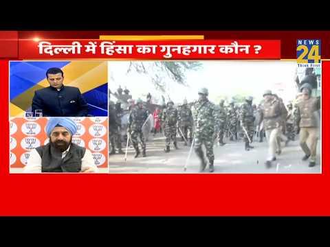 दिल्ली हिंसा पर भाजपा के प्रवक्ता RP Singh ने क्या कहा ?