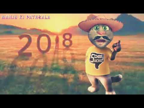 New funny  viedo 2018 ke suhb kamnaye  happy  new year in adcance