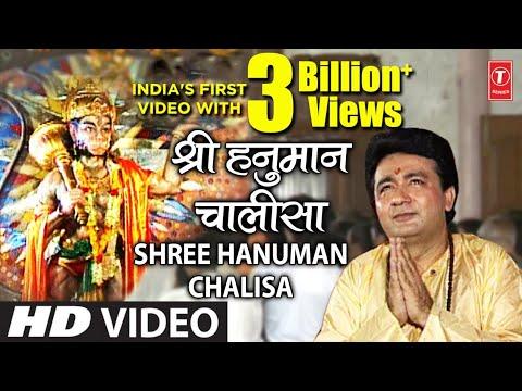 hanuman-chalisa, Hanuman Chalisa lyrics, SongLyricsin.in