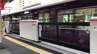阪急宝塚線十三駅4号線ホームドア稼働開始 2018.09