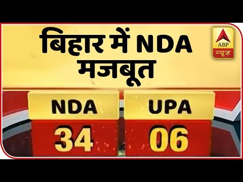 Desh Ka Mood: NDA Set To Sweep Bihar With 34 Out Of 40 Seats | ABP News