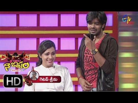 Naa Show Naa Ishtam |  Prank Call To Getup Srinu |  12th April 2017 | ETV Plus