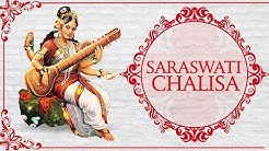 Saraswati Chalisa with Lyrics | Saraswati Mantra | Bhakti Songs