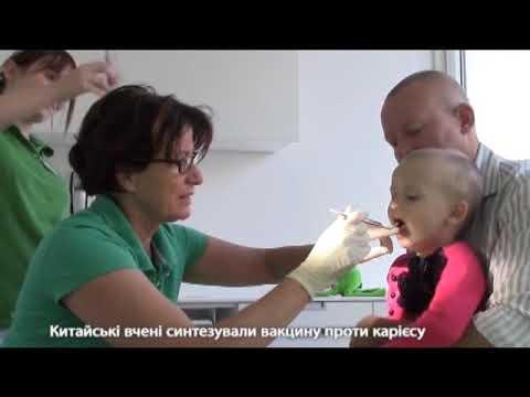 Медицинская программа 36.6. Онкология