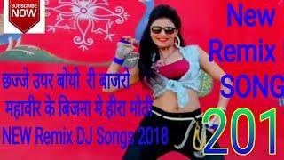 Video छज्जे उपर बोयो री बाजरो NEW MEENA GEET REMIX DJ SONG 2018|| New meenawati song || download MP3, 3GP, MP4, WEBM, AVI, FLV Agustus 2018