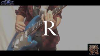 【Roselia】R おたえギターで弾いてみた