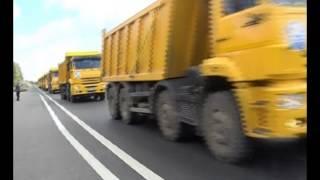 Капитальный ремонт трассы М-5 от Самары до Тольятти завершен(Капитальный ремонт трассы М-5 от Самары до Тольятти завершен с опережением сроков - на месяц раньше запланир..., 2014-09-08T11:16:00.000Z)