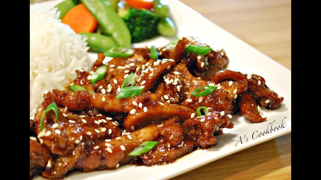 Quick And Easy Chicken Teriyaki Recipe Youtube