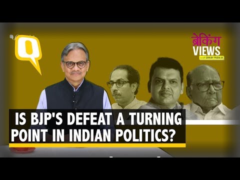 Maharashtra Govt Formation: Is BJP's Defeat a Sign of Change in Power Balance in India? | The Quint