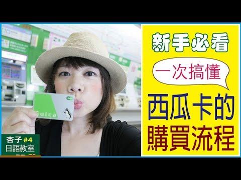 觀光日語 Vol.2 |