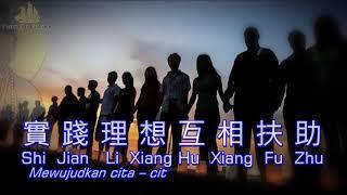 牽 手 | QIAN SHOU