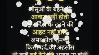 Meri Duwao Me Itna Asar Ho...(Apne)  sayari song....