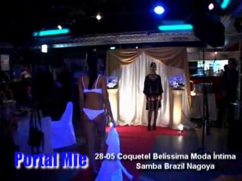 Coquetel Belissima Moda Intima - YouTube 4b0525d0b41