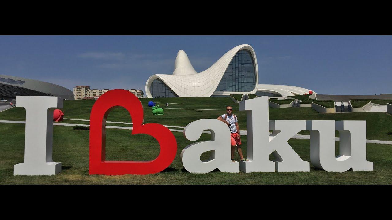 Баку, отдых продолжается, Супермаркет, Пляж, центр Гейдара Алиева
