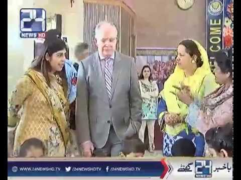 United nation celebrate World Books Day pakistan saba bajeer 24 news