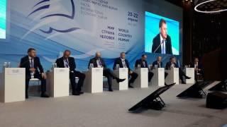 Александр Калинин выступил на пленарном заседании Ялтинского международного экономического форума