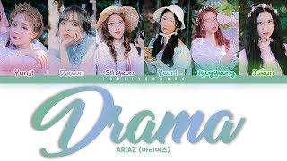 ARIAZ (아리아즈) – Drama Lyrics (Color Coded Han/Rom/Eng) YouTube Videos