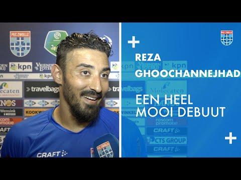 Nabeschouwing PEC Zwolle - RKC Waalwijk