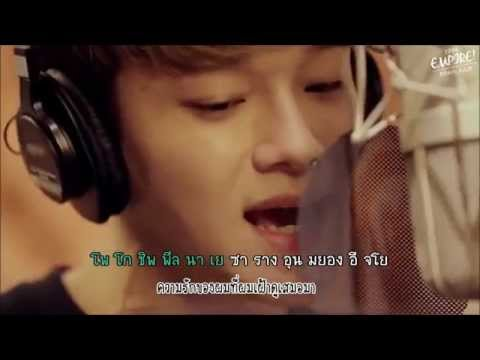 [THAISUB/LYRICS] CHEN (EXO) - BEST LUCK | Ost. It's Okay, It's Love