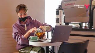 Как работают кафе и рестораны Тюмени?