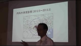 松沢病院の求める職員像(東京都病院経営本部)