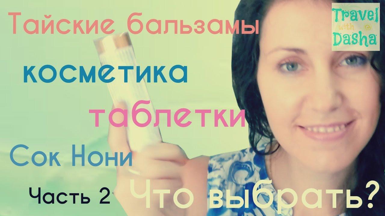 Доставка IHERB через BOXBERRY в Украину - YouTube